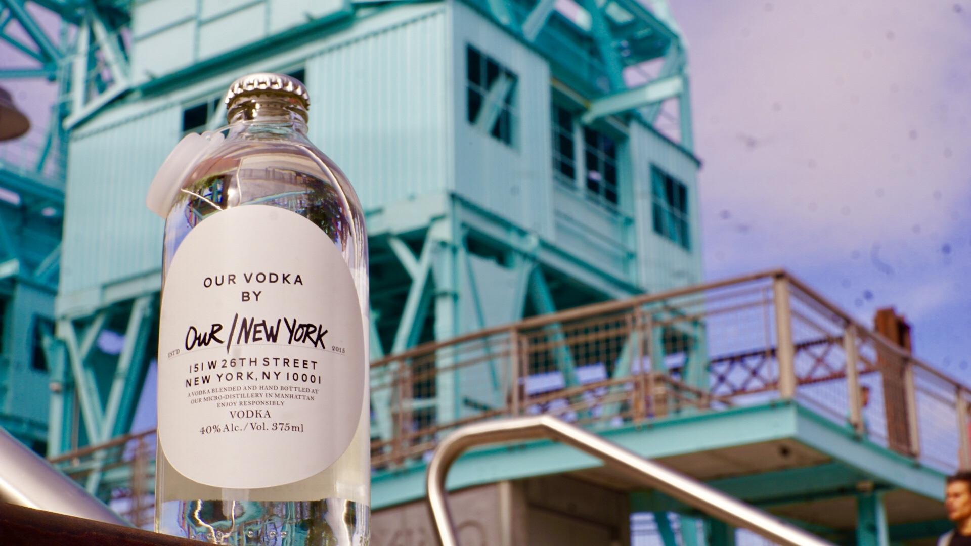 Bottle_DomParkBlue2.JPG