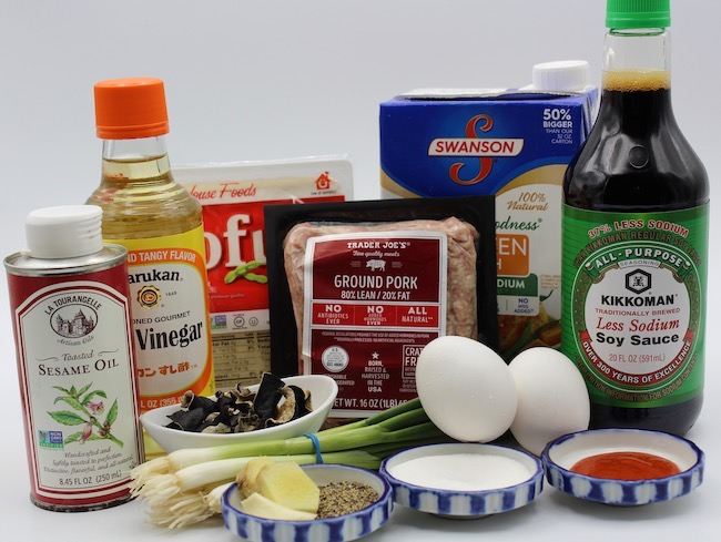 Ingredients for Hot & Sour soup:  you can use either ground pork or strips of lean pork loin.
