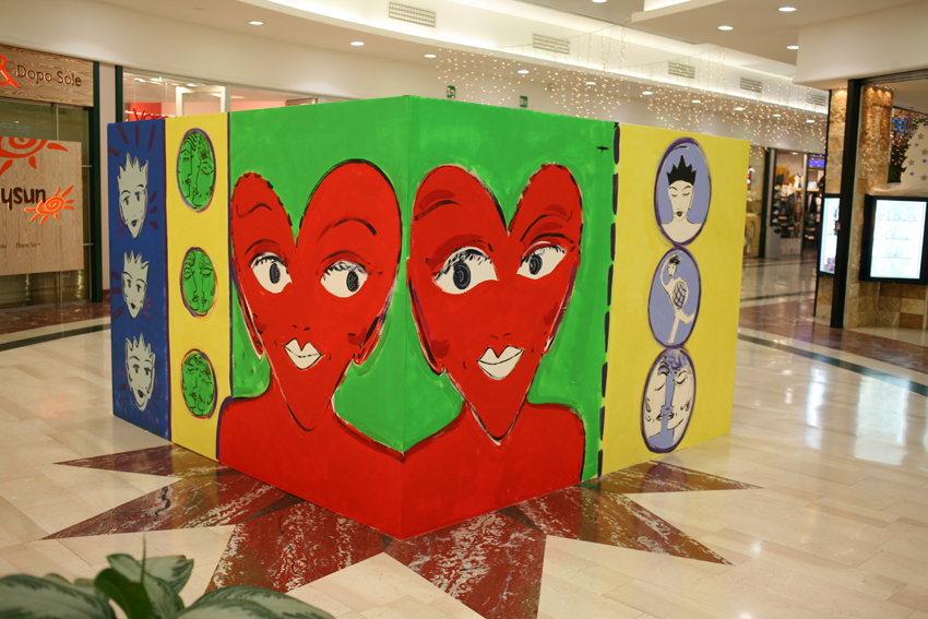 Shopping centre - Italy 2011