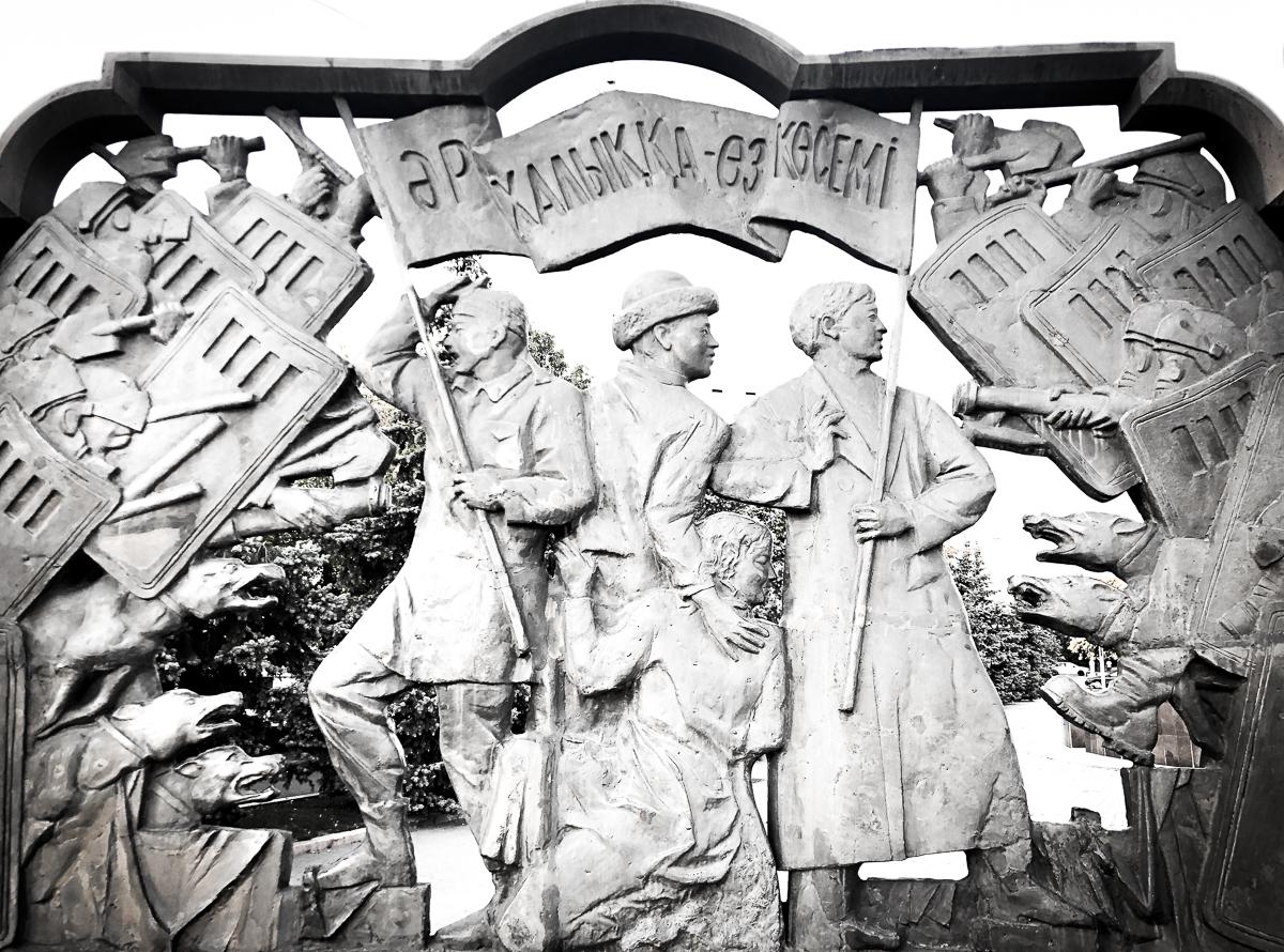 Almaty monument .jpg