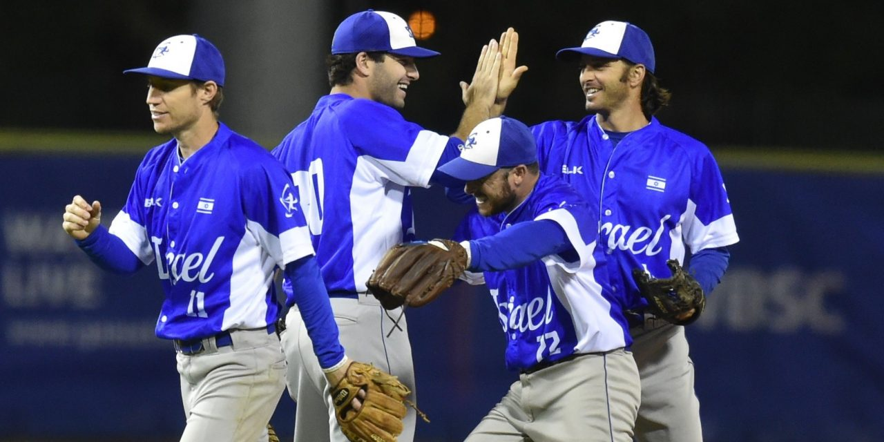 20190920-Baseball-Europe-Africa-Qualifier-Israel-end-of-game-1280x640.jpg