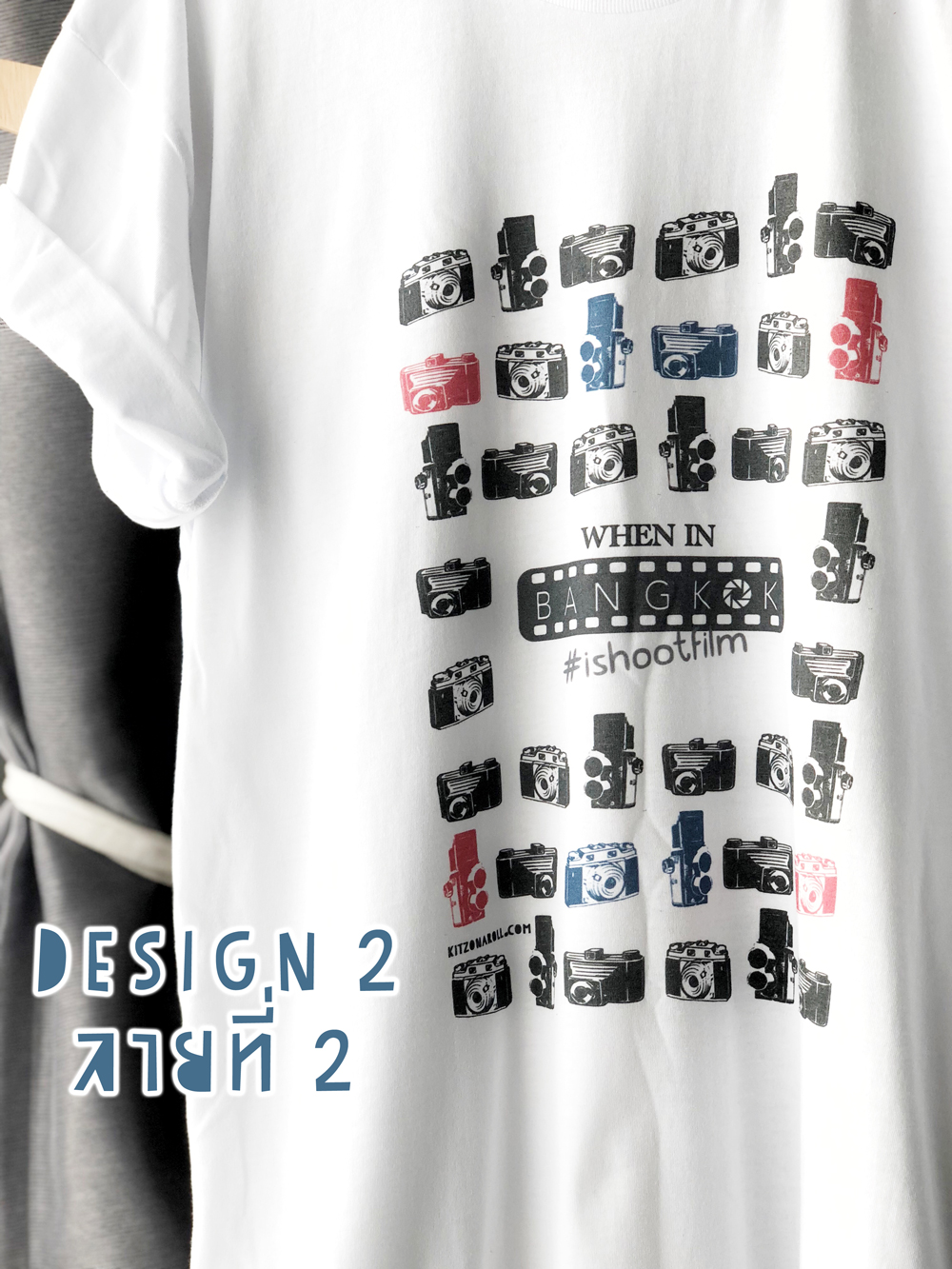 ShopSign-Tshirt-Design2.jpg