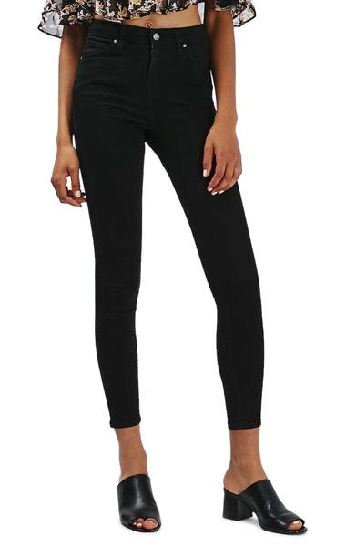Jamie High Waist Ankle Grazer Skinny Jeans