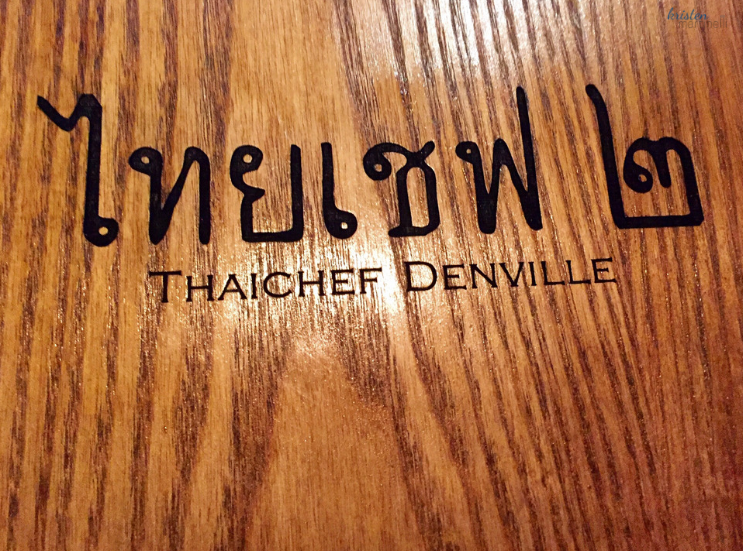Thai Chef Denville_Engraved Menu Cover_KMartinelli Blog.png