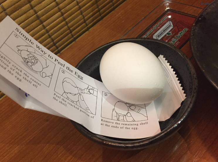 Ichiran  Ramen for Solo Diners_Soft-boiled Egg_Midtown NY_NYC_K.Martinelli Blog_Kristen Martinelli