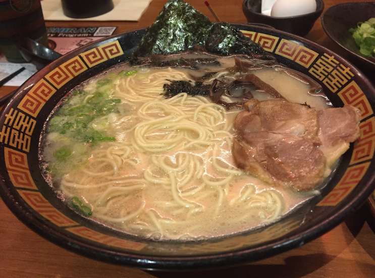 Ichiran  Ramen for Solo Diners_Completed Bowl_Midtown NY_NYC_K.Martinelli Blog_Kristen Martinelli