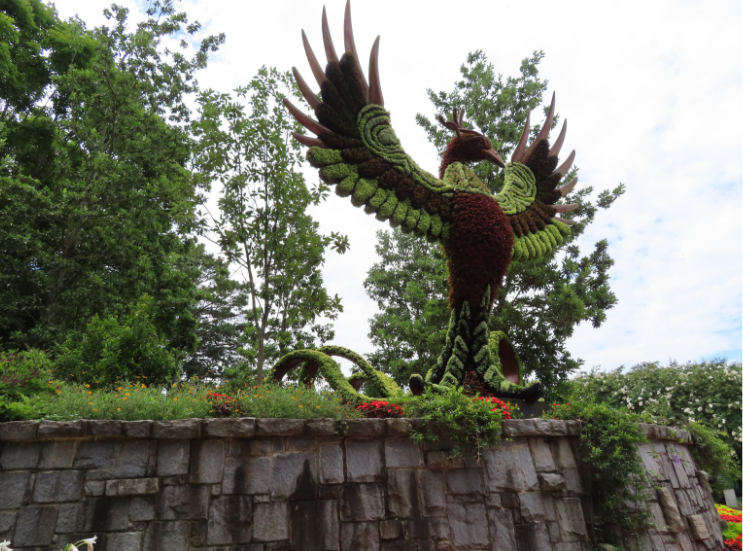 Atlanta Botanical Garden_Atlanta Georgia_Sculpture_K. Martinelli Blog _ Kristen Martinelli.png