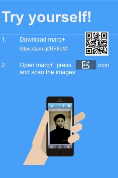 download marq+ intro.001.jpeg