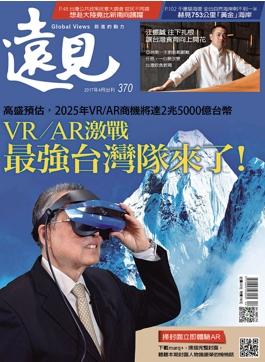 Magazine cover.001.jpeg