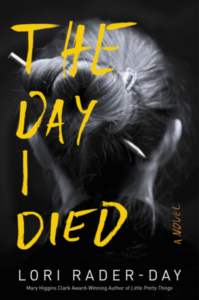 TheDayIDied_cover.png