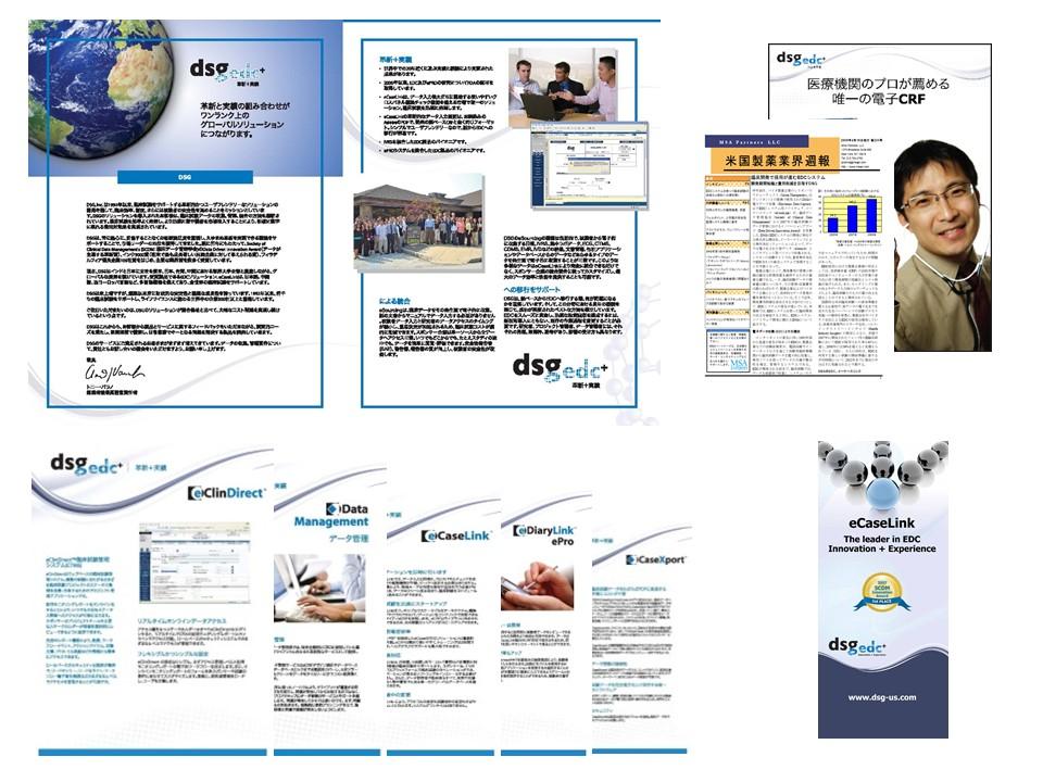 DSG jpg for site.jpg