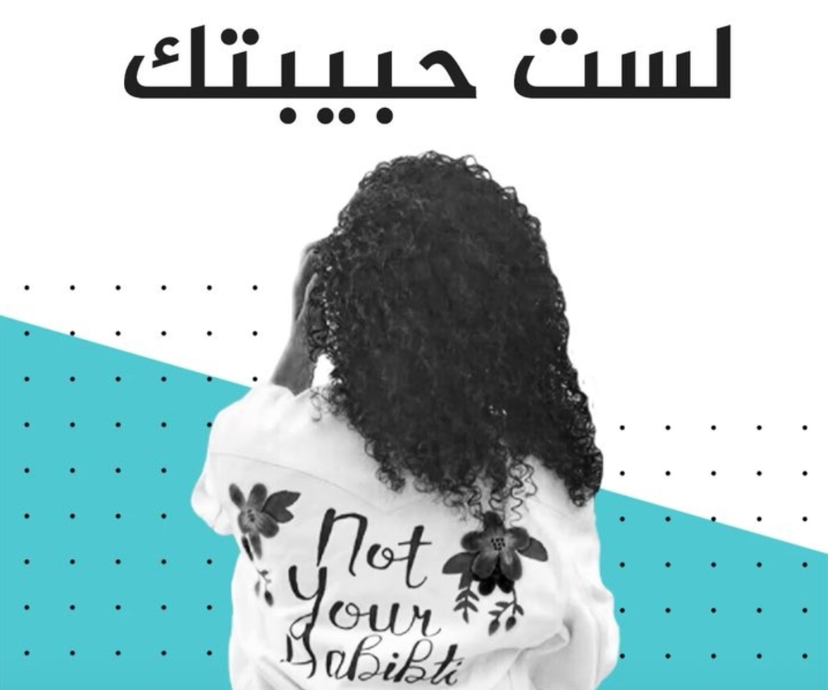 Al Jazeera - BabyFist was honored to be interviewed by Al Jazeera for our work with clothing for a cause. Take a look behind the scenes.Watch the video here.
