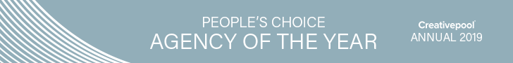 peoples-agency-of-the-year_728x90.png