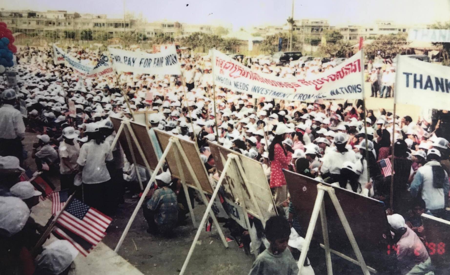 Rally thanking America for MFA.jpg