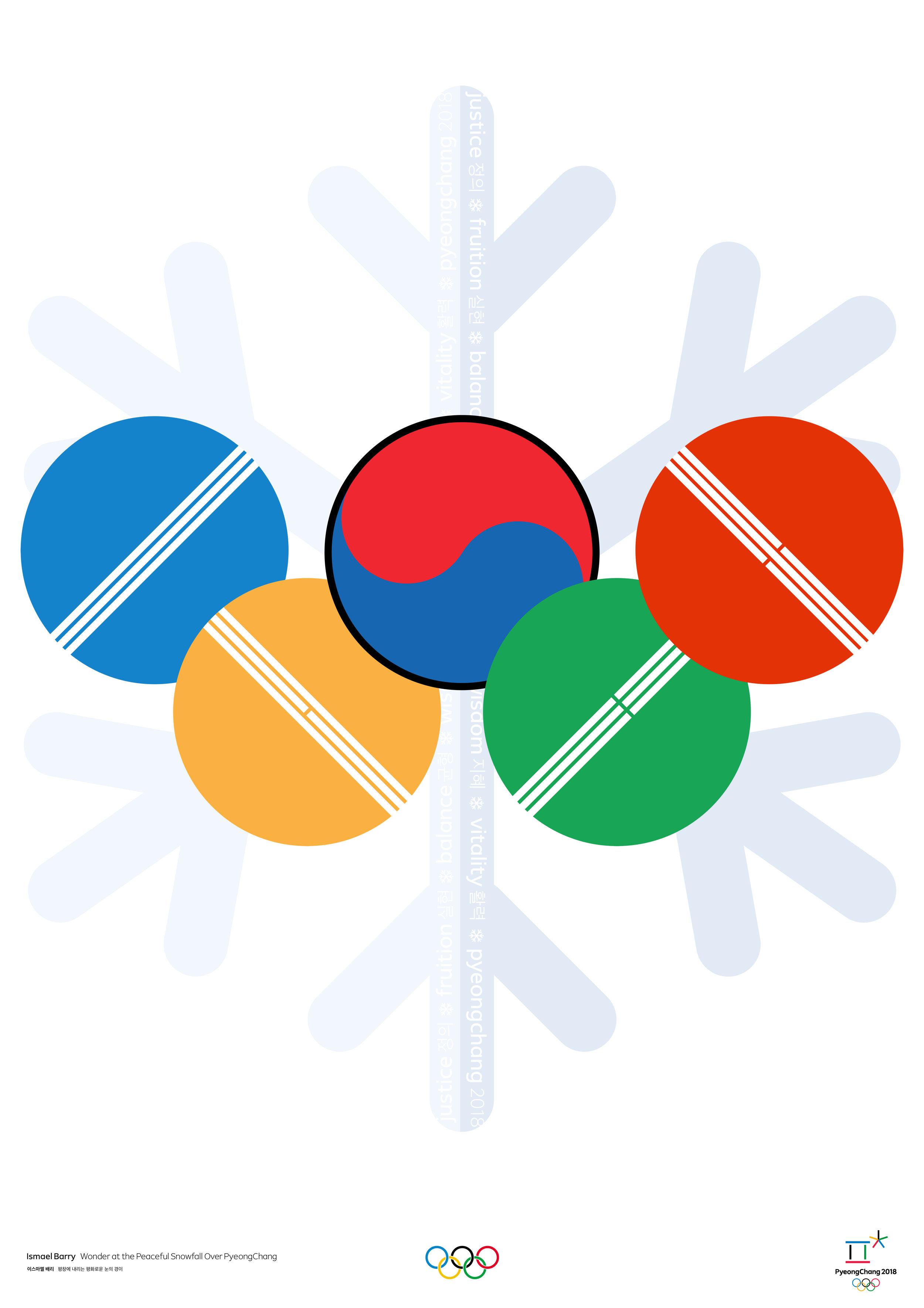 Wonder at the Peaceful Snowfall Over PyeongChang