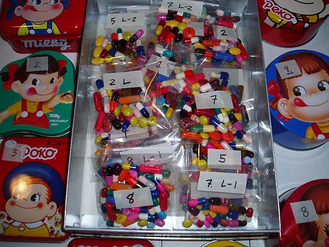 pills_8.JPG