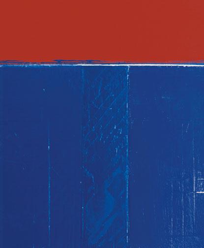 "Red & blue  Acrylic on Hardboard  15.5"" x 13""  2001"