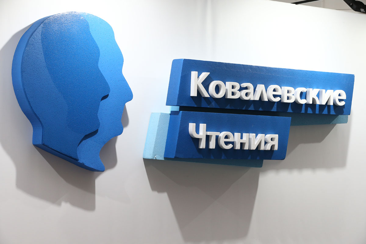 Kovalyov_Readings_2019_BVA_0979.jpg