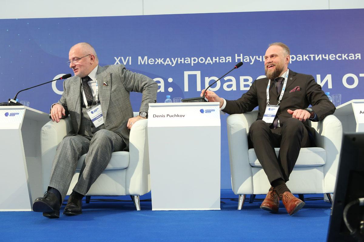 Kovalyov_Readings_2019_IMG_2508.JPG