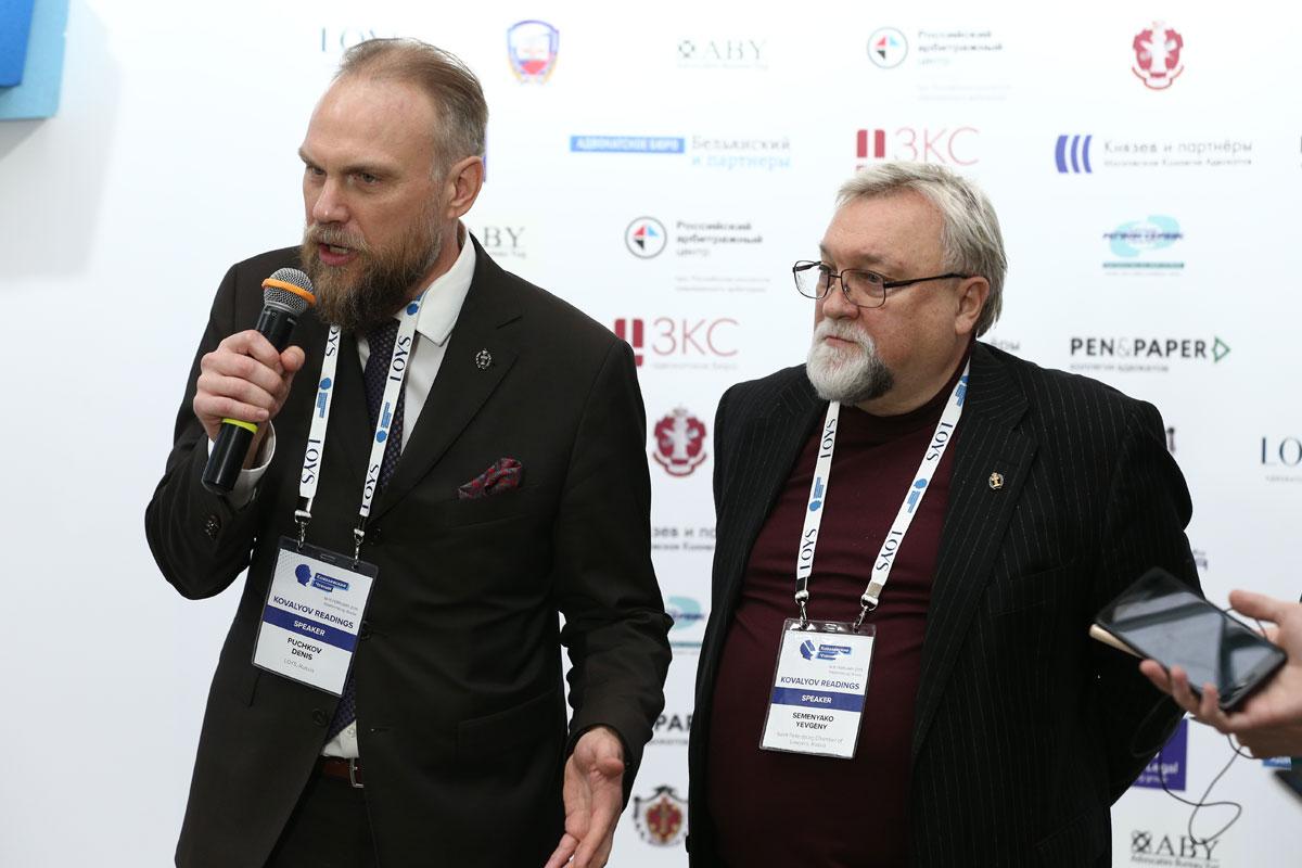 Kovalyov_Readings_2019_BVA_1068.jpg