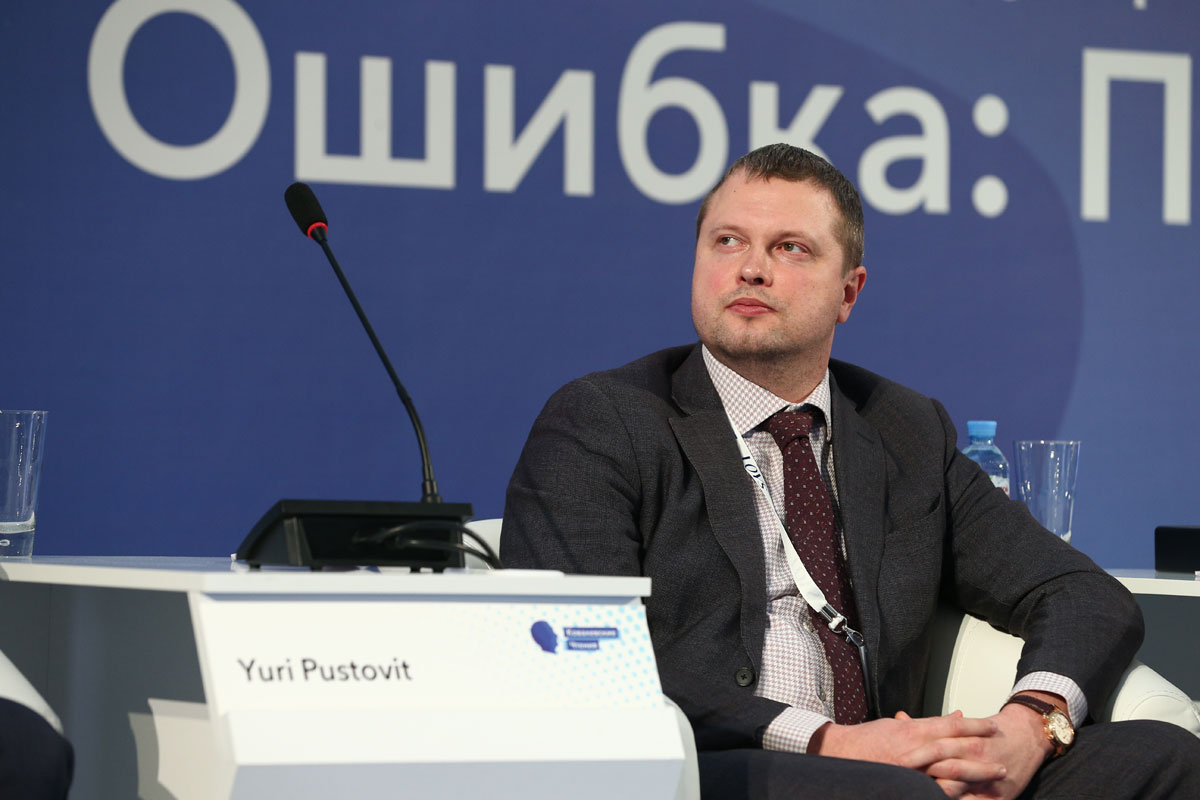 Kovalyov_Readings_2019_BVA_1879.jpg