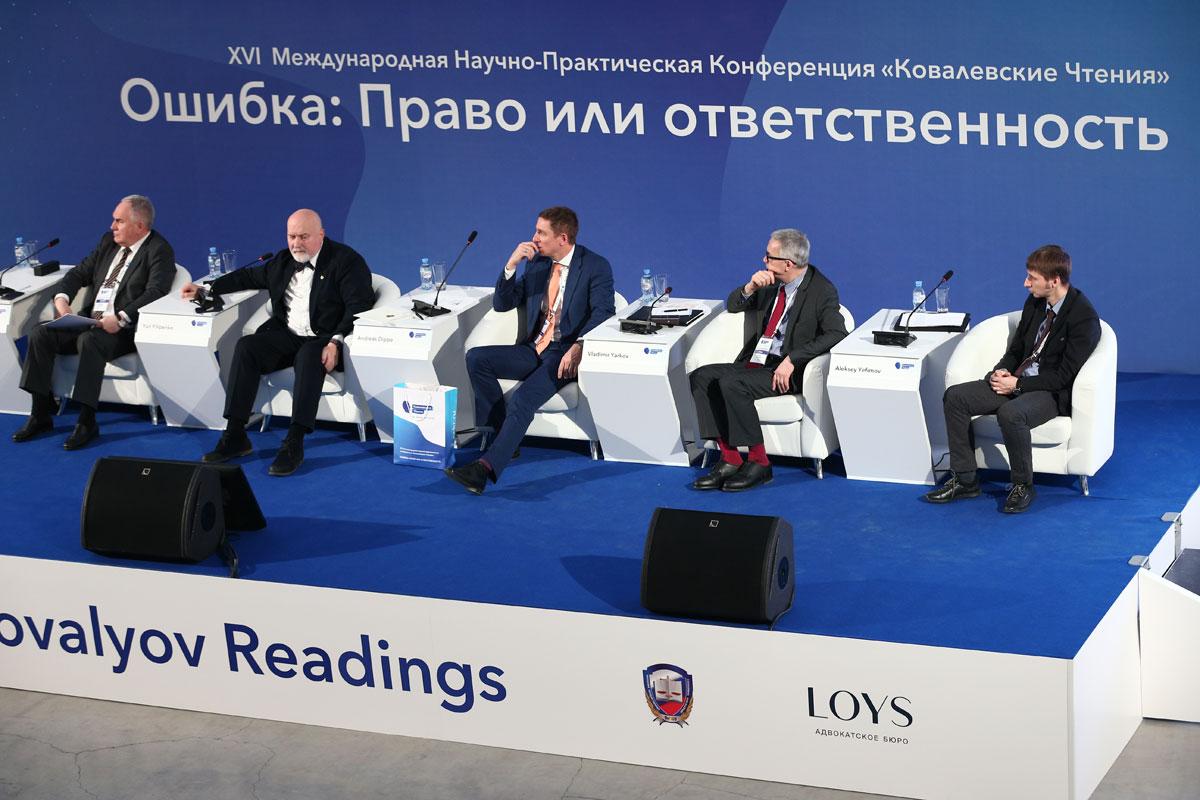 Kovalyov_Readings_2019_BVA_2000.jpg