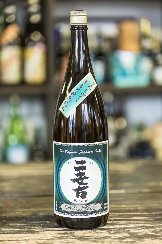 Kitashizuku-Kimoto-Junmai-Niseko-Sake-Brewery.jpg