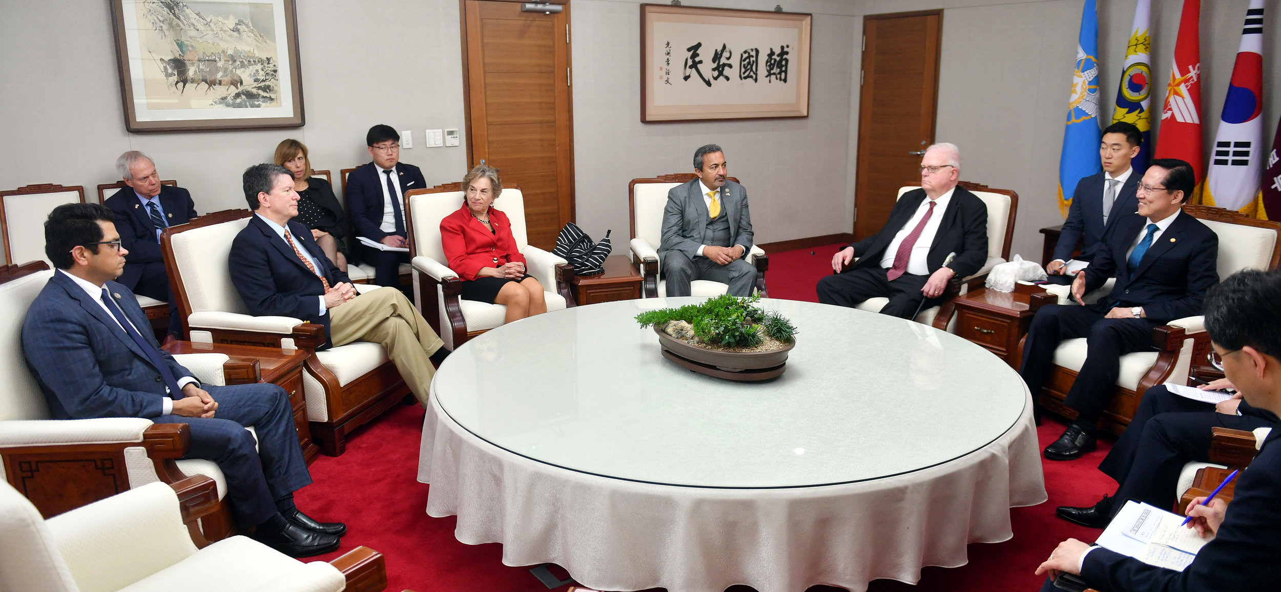 Member of Congress Study Tour of Korea -