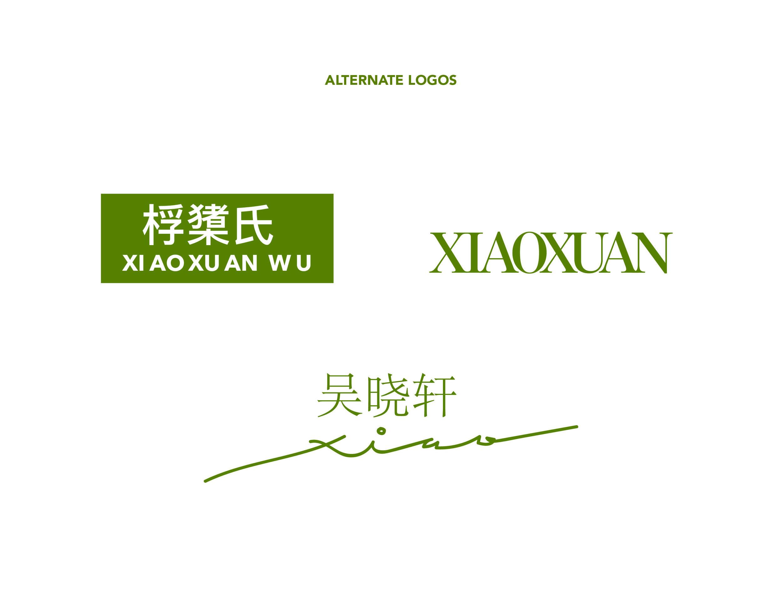 xiao_logo3.jpg