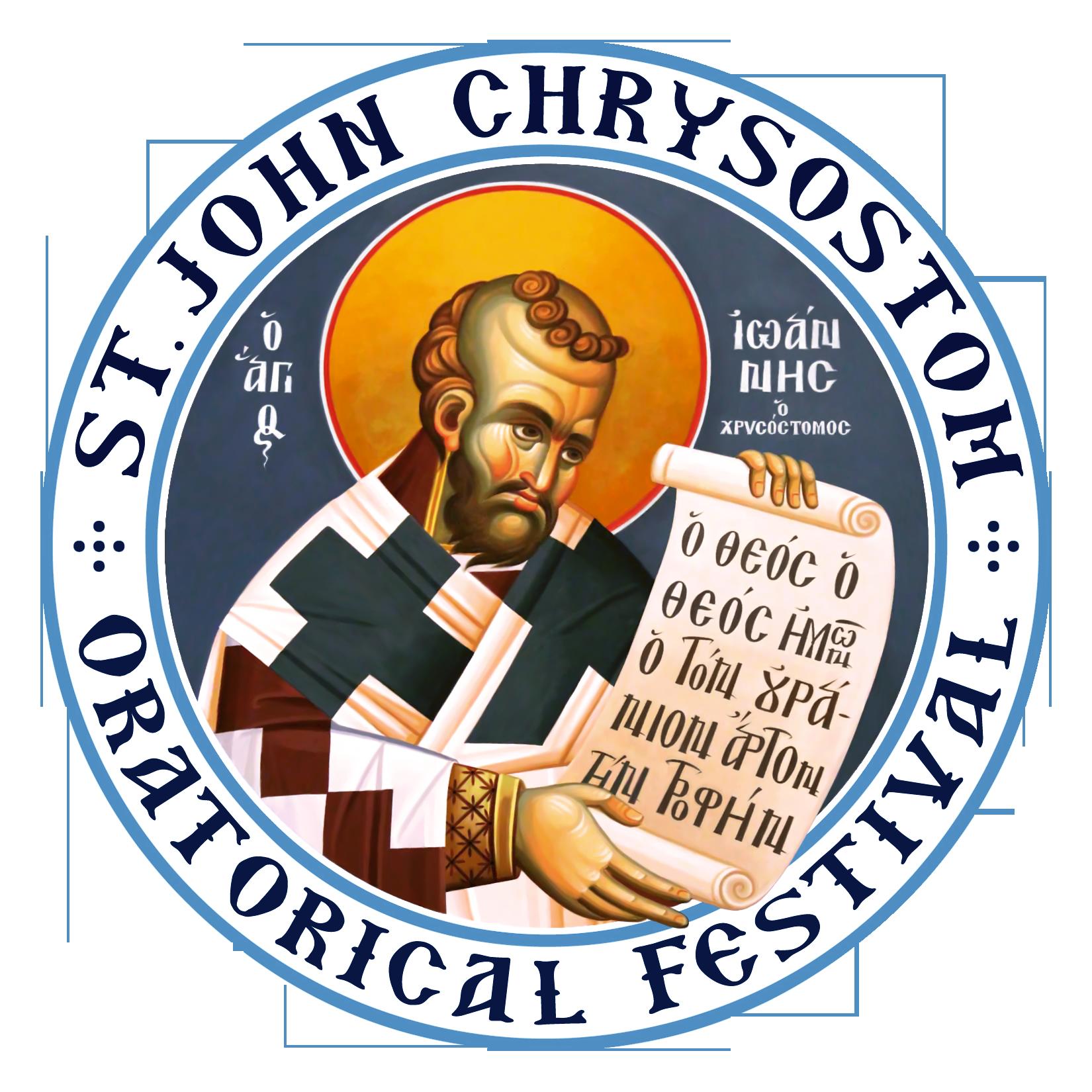 St_John_Chrysostom_Oratorical_Festival_Full_Color.png
