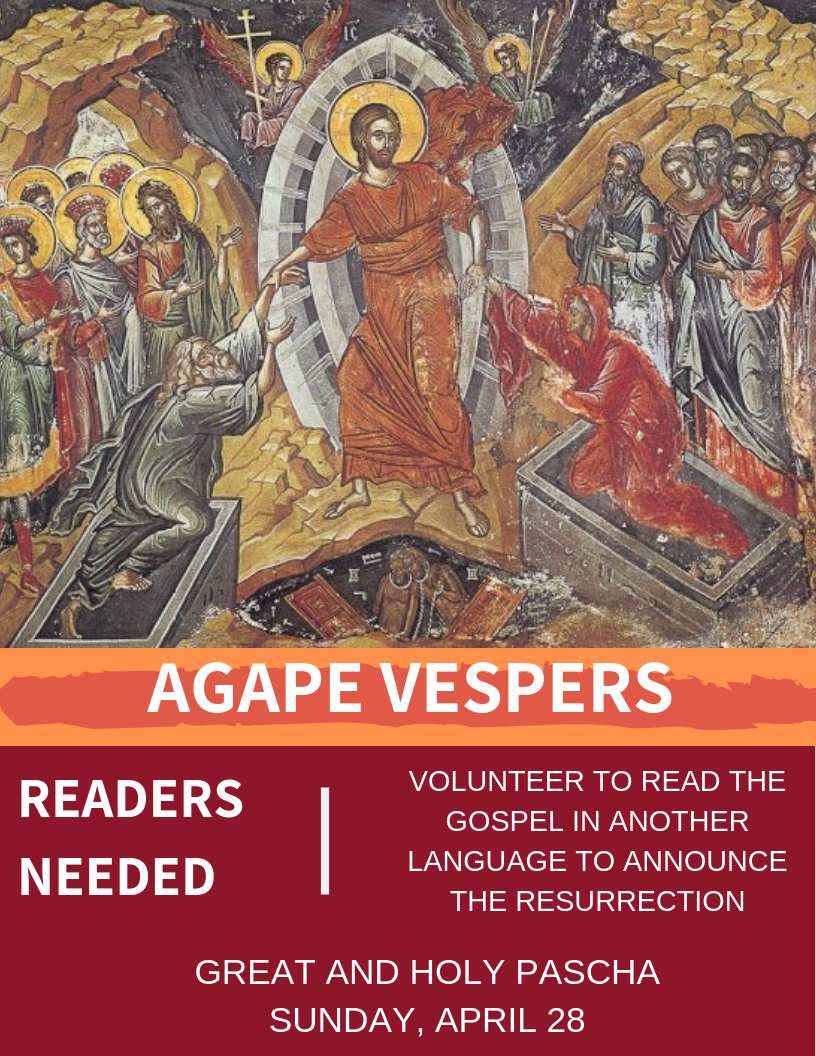 Agape Vespers Readers (1).png