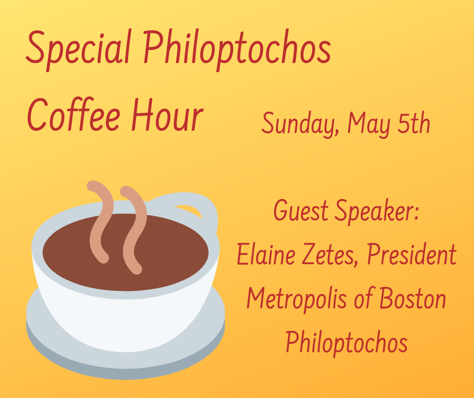 Special Philoptochos Coffee Hour (1).png