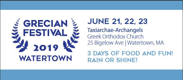 2019 Greek Festival — Taxiarchae/Archangels Greek Orthodox