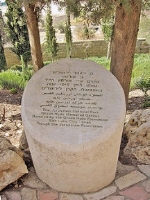 Orson Hyde Garden Jerusalem