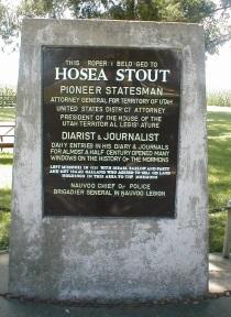 Hosea Stout homesite Nauvoo.jpg