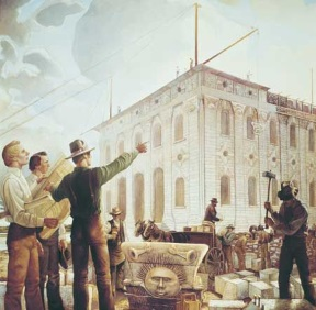 Nauvoo Temple Construction.jpg
