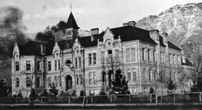 Brigham Young Academy (2).jpg