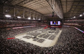 State Farm Arena.jpg