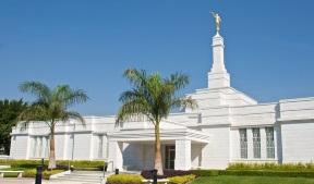 Oaxaca Mexico Temple.jpg