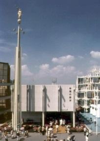 Mormon Pavilion Expo 1970.jpg