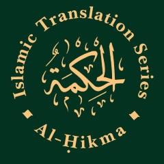 Islamic Translation Series.jpg