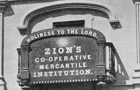 ZCMI - Holiness to the Lord.jpg