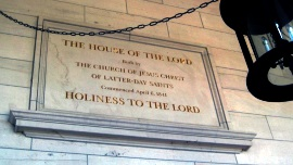 Nauvoo Temple Holiness to the Lord