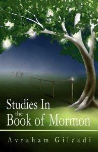 Studies in the Book of Mormon.jpg
