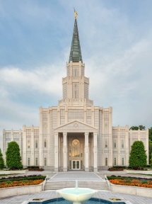Houston Texas Temple.jpg