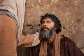 Jesus heals blind man.jpg