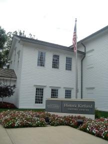 Kirtland Visitor's Center.jpg