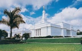 Villahermosa Mexico Temple.jpg