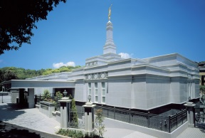 Fukuoka Japan Temple.jpg
