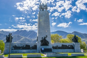 This is the Place Monument.jpg